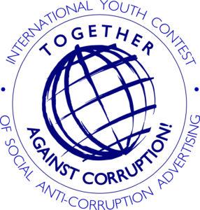 unnamed file 286x300 - Международный молодежный конкурс «Вместе против коррупции»